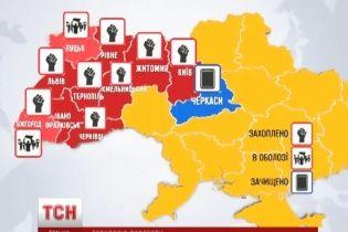 Карта захоплень ОДА в Україні: вісім регіонів опинилися під контролем демонстрантів