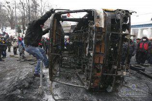 Заарештовані десять підозрюваних у масових заворушеннях на Грушевського