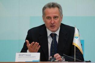 Фирташ обещает денег украинской армии и предлагает всем объединиться