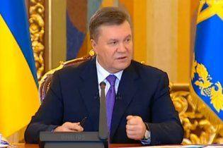 Янукович ввел уголовную ответственность за захват зданий и организаций