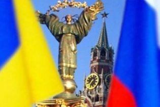 Росія готова обговорити зі світом ситуацію в Україні, якщо буде виконуватися угода від 21 лютого