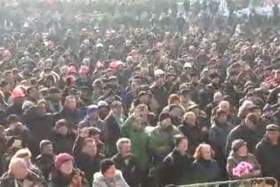 Майдан онлайн: онлайн-трансляція з Майдану Незалежності