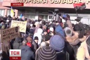 После штурма Запорожской ОГА были задержаны около полусотни активистов