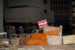 Нападники на кримський парламент розповіли про свої вимоги