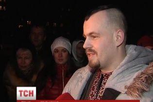 """Павличенки та """"васильківські терористи"""" вийшли на волю"""