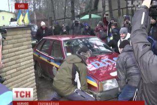 Евромайдановцы возле имения Захарченко таскали милицейскую машину и пели гимн