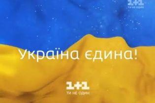 Телезвезды записали видеообращение к украинцам