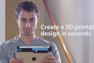 Лідер технологій 3D-друку розробив інноваційний гаджет для iPad