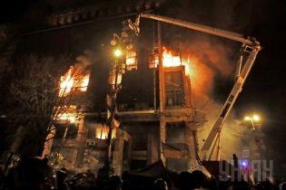 Пожар в Доме профсоюзов потушили