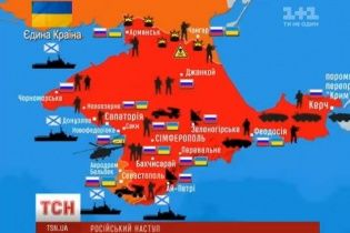 Карта захватов в Крыму: 37 воинских частей в осаде, четыре - под оккупацией