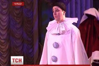 После эффектно сорванного спектакля актерам в Черкассах таки выплатили задолженные деньги