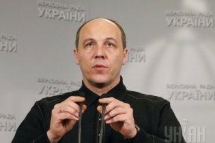 Парубій розповів про 100-тисячний бойовий загін армії РФ, який готовий до вторгнення в Україну