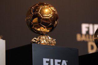 ФІФА оголосила 23 претендента на Золотий м'яч-2014