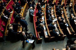 Рада призначила Махніцького Генпрокурором України