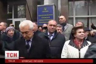 Валуев и Терешкова приехали в Крым изучить вопрос возможного присоединения полуострова к России
