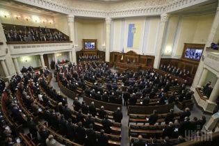 На Банковій підготувалися до розпуску парламенту - ЗМІ