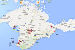 Составлена карта расположения вооруженных сил России на территории Крыма