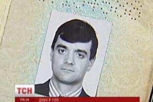 У третього померлого на Грушевського активіста з легенів витягли залізну кулю - лікарі