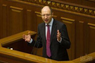 Яценюк назвал точную дату, когда в Киев прибудет очередная миссия МВФ