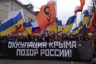За призывы вернуть Крым Украине в России будут бросать в тюрьму на пять лет
