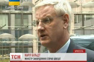 Глава МИД Швеции заявил, что Россия из-за санкций уже потеряла $ 150 млрд