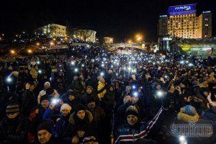Евромайдан: последние новости об акциях протеста в Украине