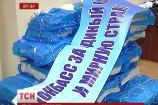 Мешканців Східної України відправлять на Антимайдан у спеціальних потягах