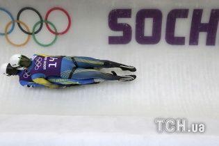 Украина на зимних Олимпийских играх 2014 в Сочи: кто будет соревноваться 12 февраля