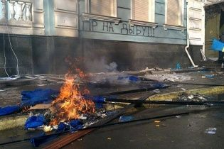 При захвате офиса Партии регионов убили двух сотрудников – Царев