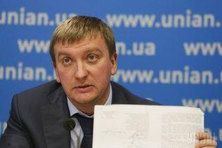 В Минюсте уверяют, что решения Донецкого горсовета и ВС Крыма о референдуме - нелегитимные
