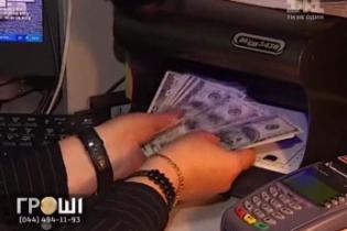 Для обміну валюти в Україні більше не потрібен паспорт