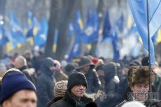 Проросійські активісти заблокували Луганську ОДА і встановили на будівлі російський триколор