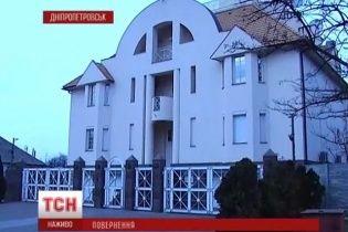 Тимошенко прибыла в семейное гнездо в центре Днепропетровска