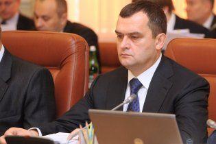 Верховна Рада відсторонила Захарченка від посади міністра МВС