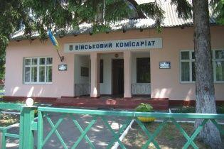 Українським чоловікам наказують прибути в військкомати через загальну мобілізацію