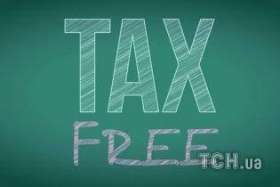 Как оформить чеки Tax Free и получить возврат