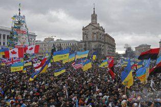 Евромайдан: онлайн-трансляция с Майдана Незалежности в Киеве