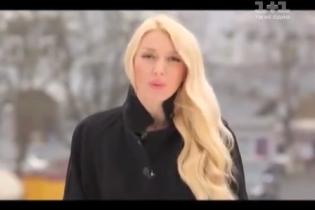 Полякова поддержала крымчан и рассказала о своей интернациональной семье