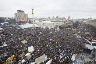 Євромайдан показав, що українці готові боротися проти повернення в СРСР - Foreign Policy