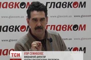 Путин проиграл Украину и стремится взять реванш в Крыму - эксперт