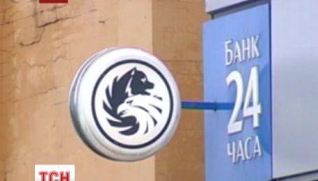 У Санкт-Петербурзі грабіжники-віртуози винесли з банку 250 мільйонів рублів