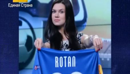 Профутбол начал благотворительную акцию в поддержку пострадавших на Евромайдане