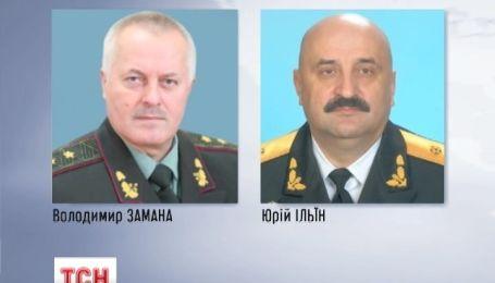 Президент звільнив керівника Генштабу Володимира Заману