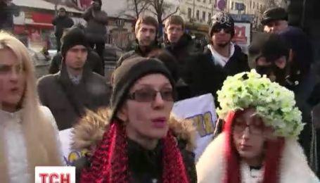 Представителям сексуальных меньшинств не дали присоединиться к Евромайдану