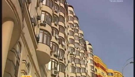 Події в Україні позначилися на ринку нерухомості