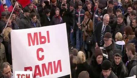 В Москве устроили митинг-концерт за присоединение Крыма к России