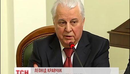 Кравчук заявив, що згортання демократії стало причиною кризи