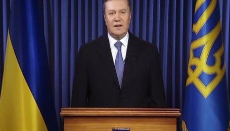 Президент привітав українців з Днем Соборності країни