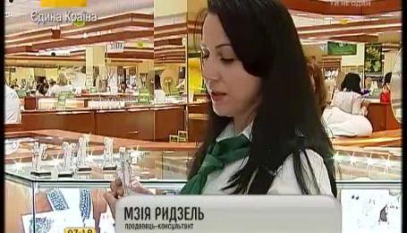 Украинской обманывают, требуя доплаты за цвет золота
