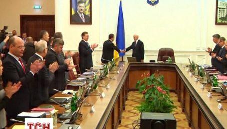 Азаров попрощался с членами правительства и передал полномочия